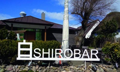 Shirobar