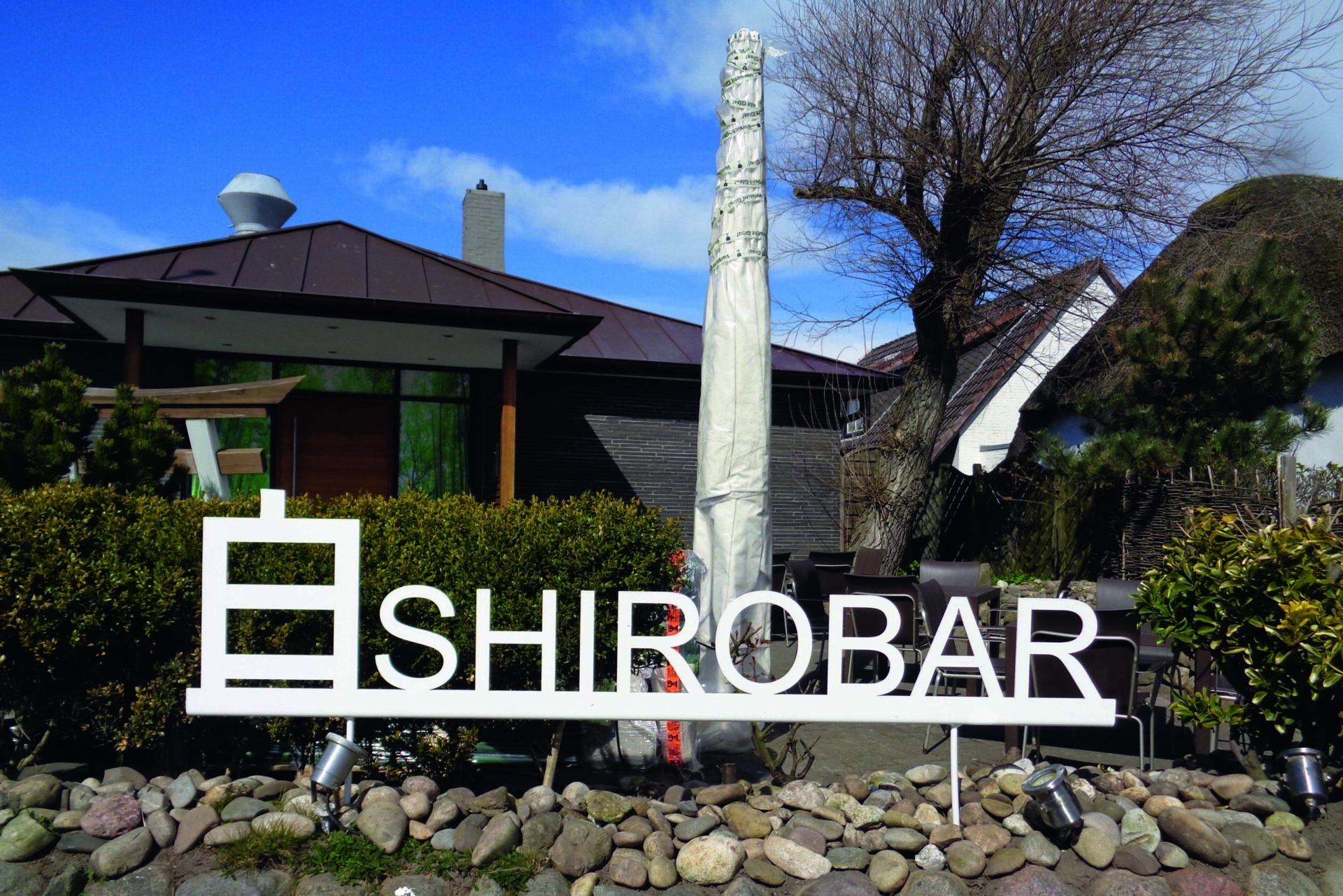 031_Shirobar_DSC02106